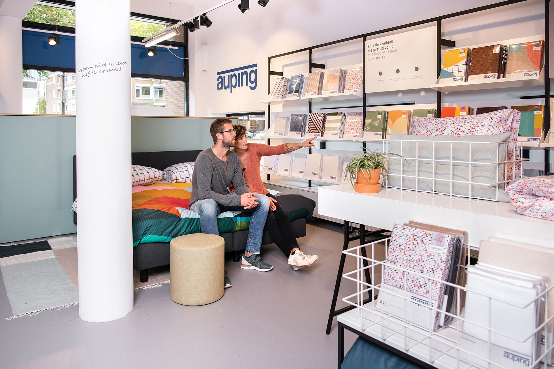 Auping Plaza Rotterdam Centrum – Natural Talalay Latex Mattress and Latex Pillow Store in Rotterdam Centrum South Holland