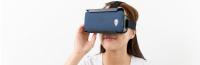  Virtuelle Realität Und Schlaf Die Neue Welt 3